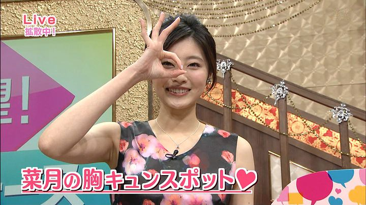 saitonatsuki20160120_08.jpg