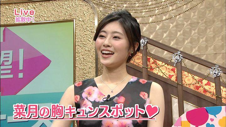 saitonatsuki20160120_09.jpg