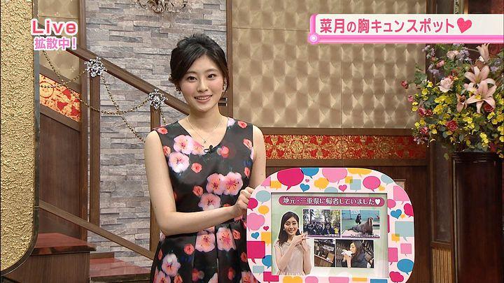 saitonatsuki20160120_11.jpg