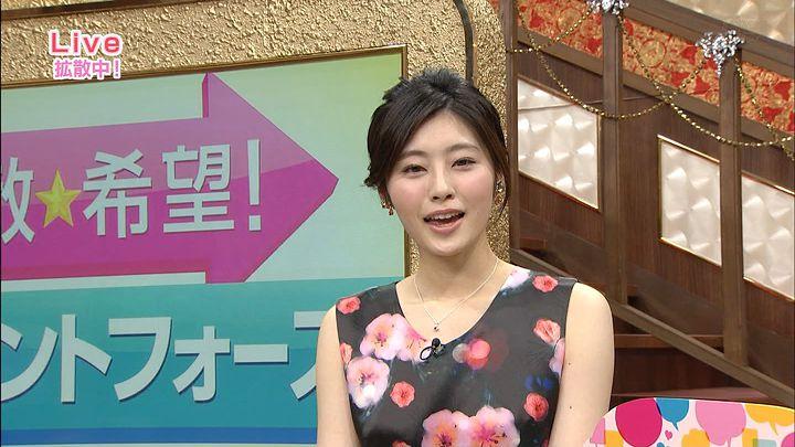 saitonatsuki20160120_13.jpg