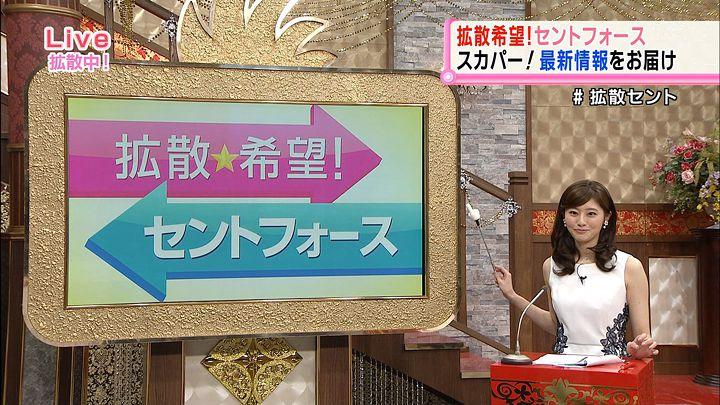 saitonatsuki20160210_04.jpg