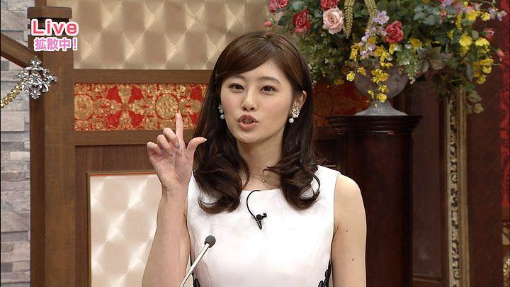 saitonatsuki20160210_08.jpg