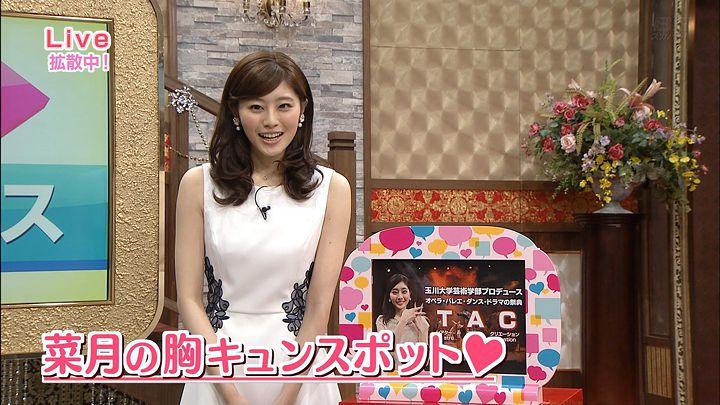 saitonatsuki20160210_11.jpg