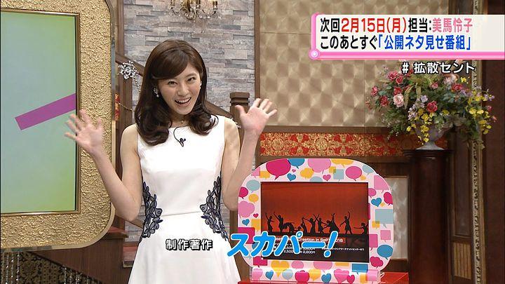saitonatsuki20160210_16.jpg