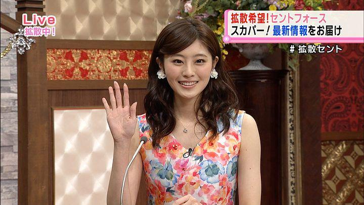 saitonatsuki20160224_03.jpg