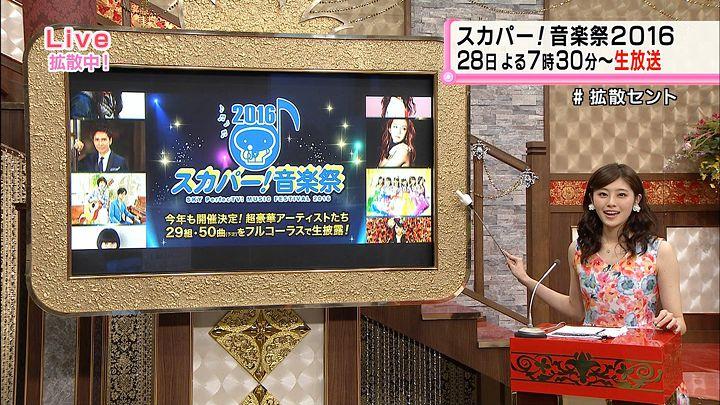 saitonatsuki20160224_04.jpg