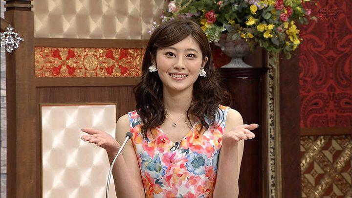 saitonatsuki20160224_08.jpg