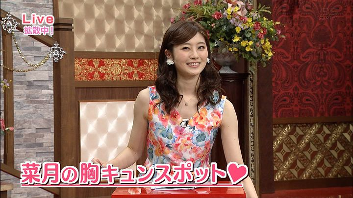saitonatsuki20160224_12.jpg