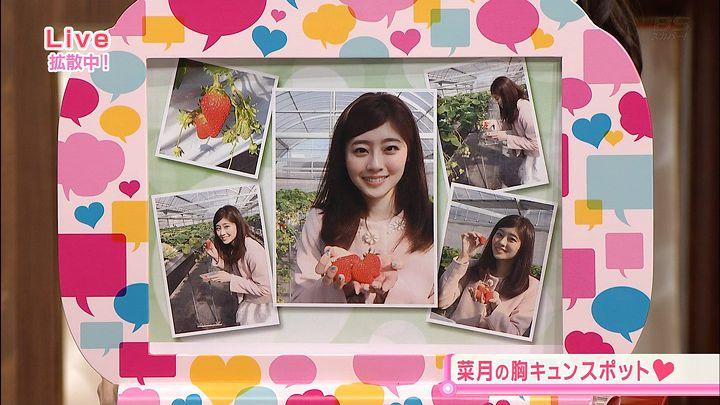 saitonatsuki20160224_13.jpg
