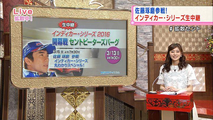 saitonatsuki20160302_03.jpg