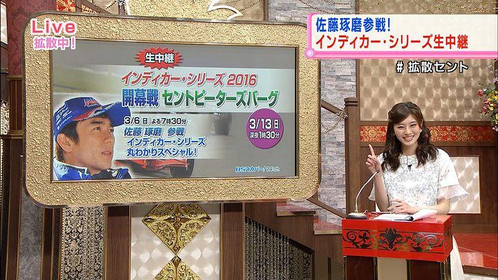 saitonatsuki20160302_04.jpg