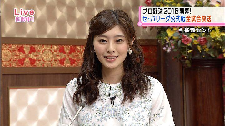 saitonatsuki20160302_05.jpg