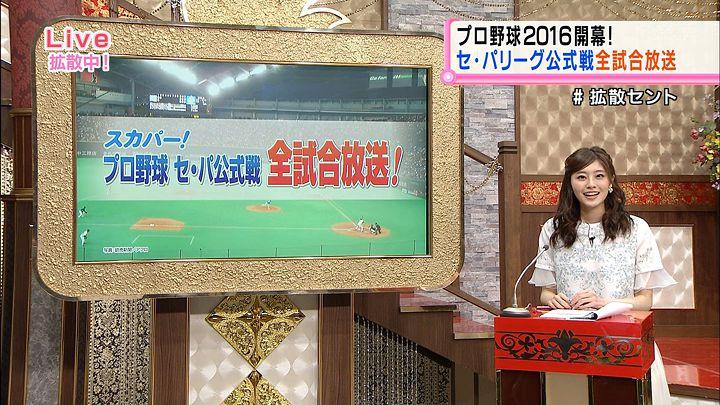 saitonatsuki20160302_07.jpg