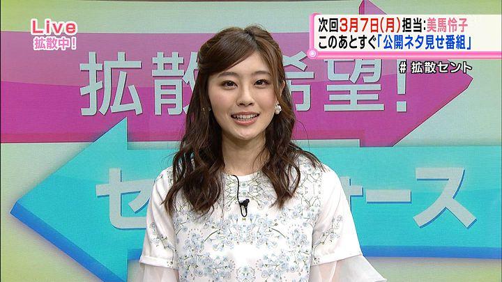saitonatsuki20160302_10.jpg