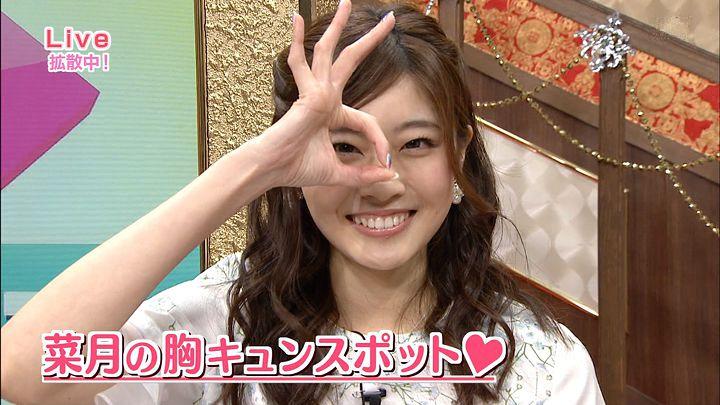 saitonatsuki20160302_12.jpg