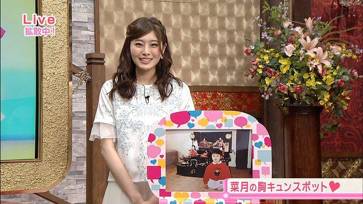 saitonatsuki20160302_17.jpg