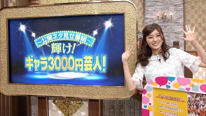 saitonatsuki20160302_21.jpg