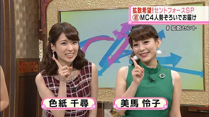 shikishi20151216_01.jpg