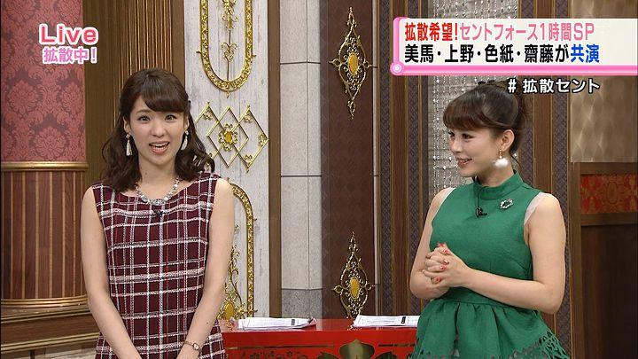 shikishi20151216_02.jpg
