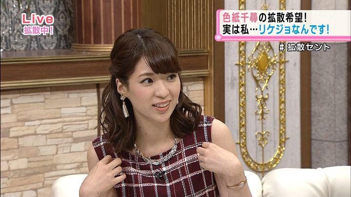 shikishi20151216_08.jpg