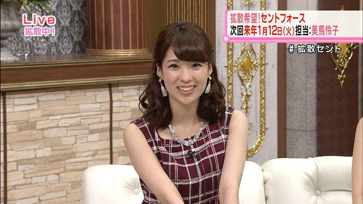shikishi20151216_18.jpg
