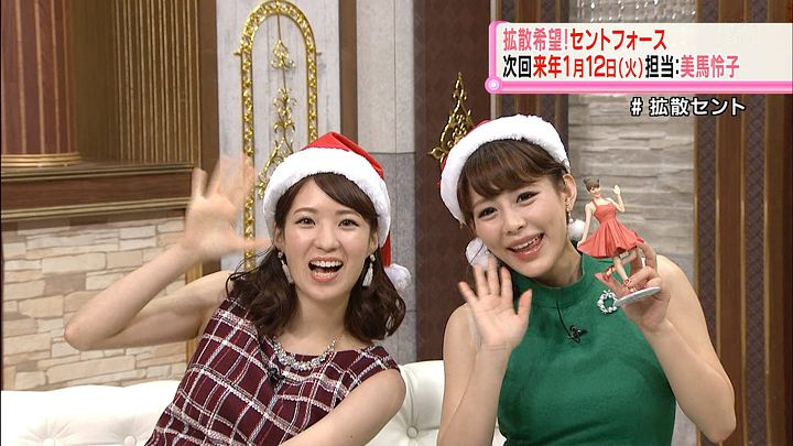 shikishi20151216_20.jpg