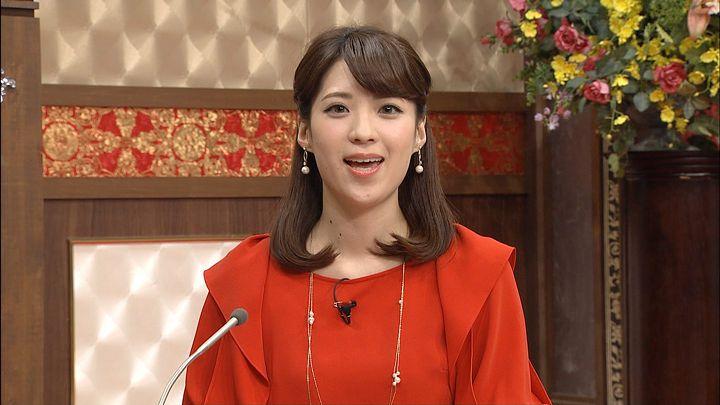 shikishi20160127_01.jpg
