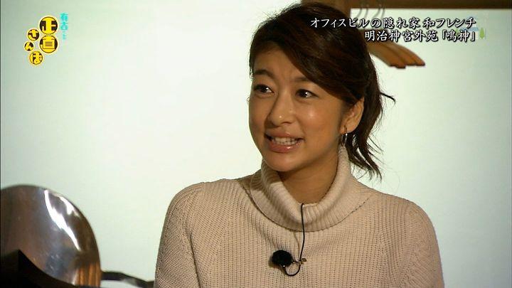 shono20151212_23.jpg