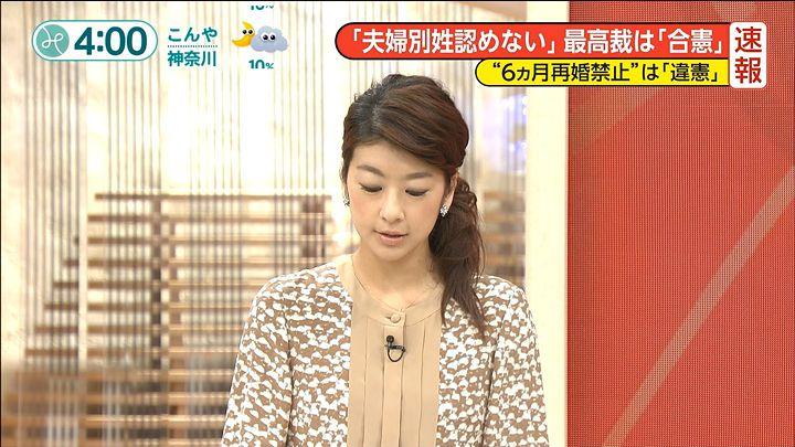 shono20151216_03.jpg
