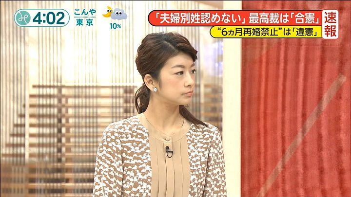 shono20151216_04.jpg