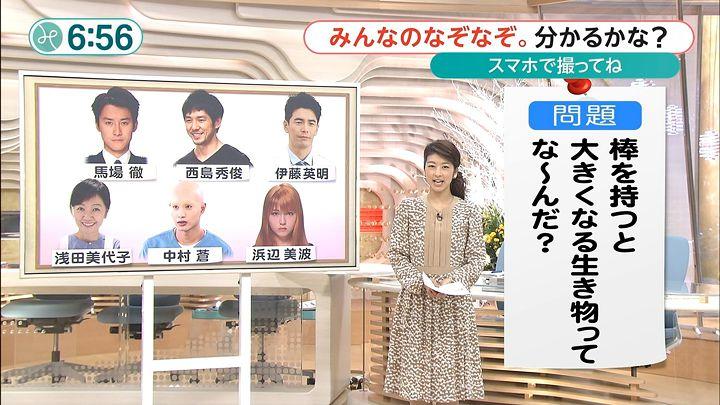 shono20151216_20.jpg