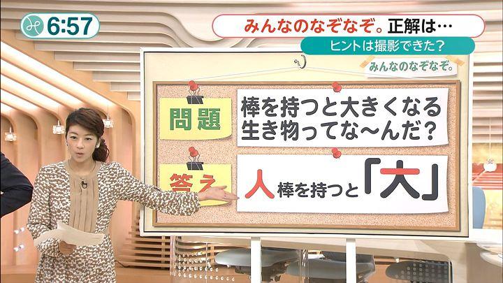 shono20151216_21.jpg