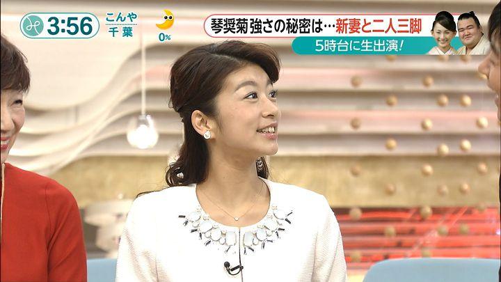 shono20160125_01.jpg