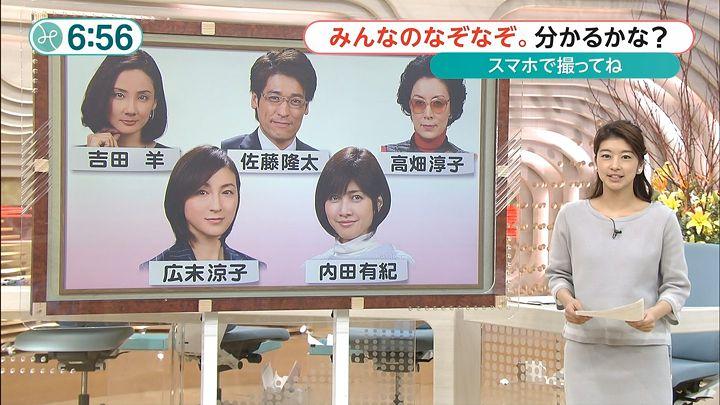 shono20160211_25.jpg