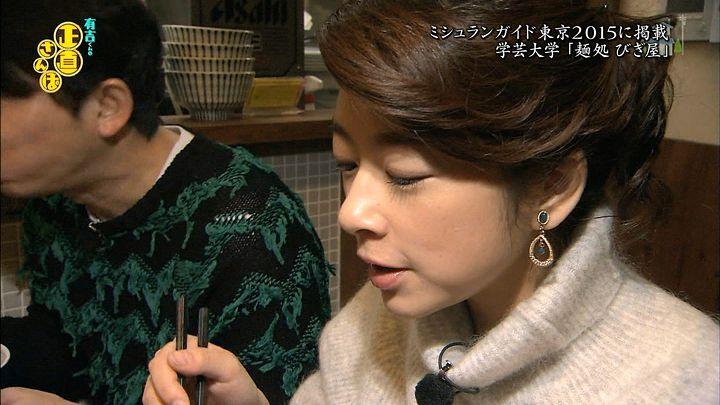 shono20160213_08.jpg