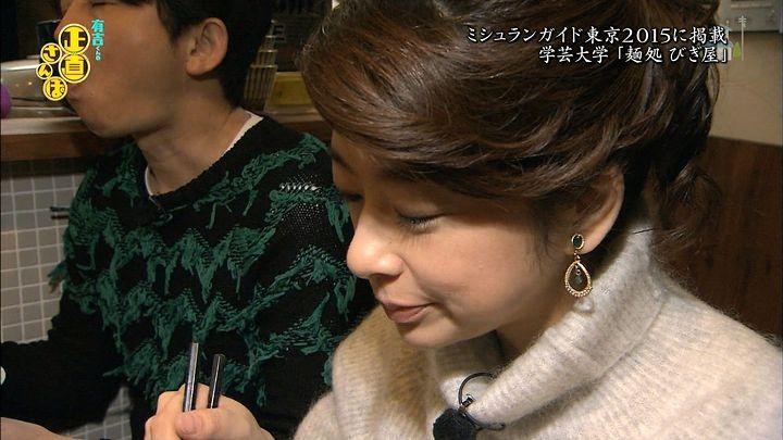 shono20160213_09.jpg