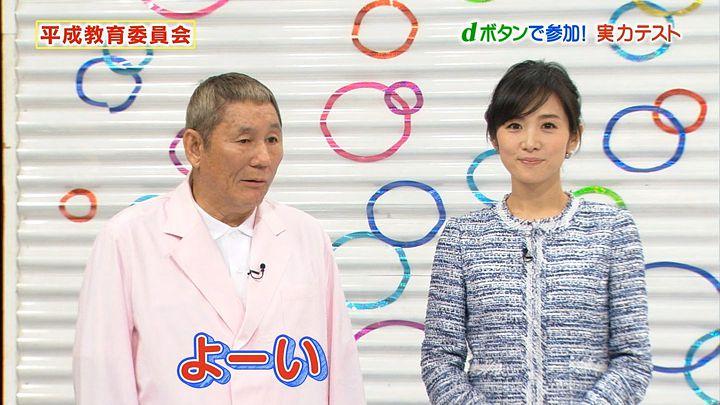 takashima20160110_02.jpg