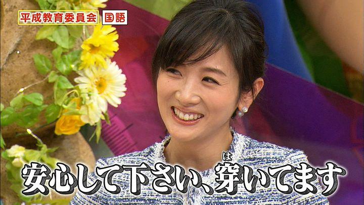 takashima20160110_11.jpg