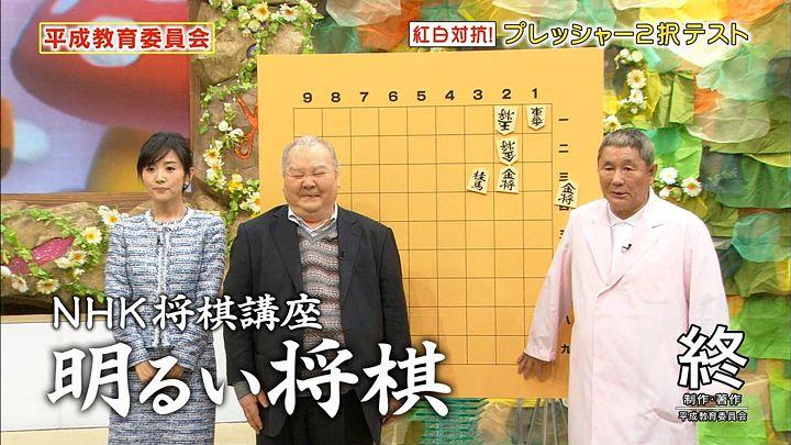 takashima20160110_14.jpg