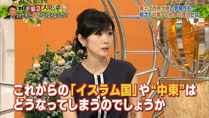 takashima20160212_06.jpg