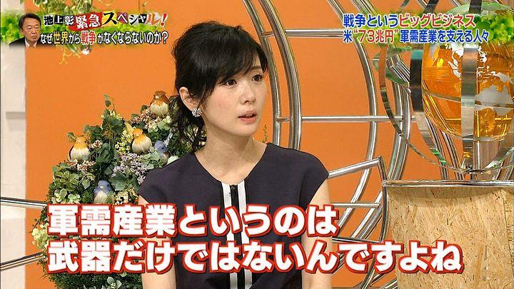 takashima20160212_08.jpg