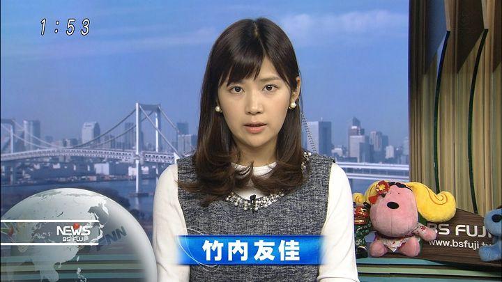 takeuchi20160103_01.jpg
