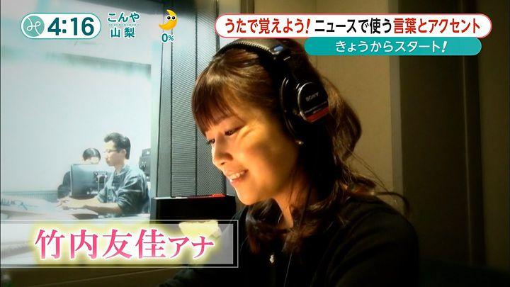takeuchi20160108_01.jpg