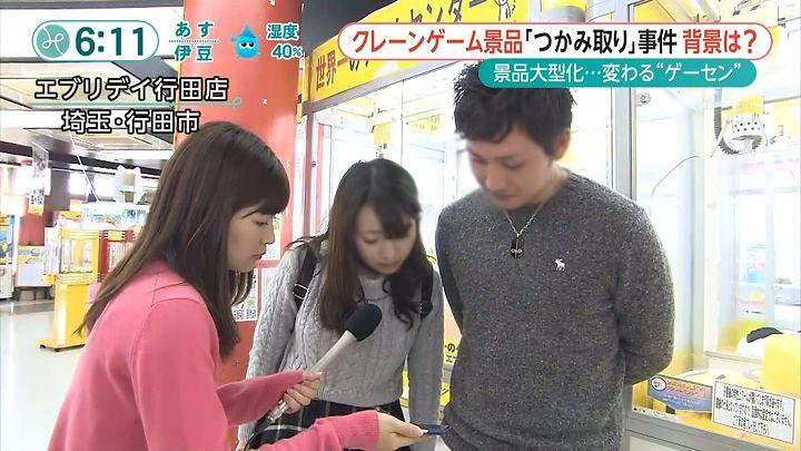 takeuchi20160114_02.jpg