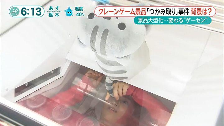 takeuchi20160114_09.jpg