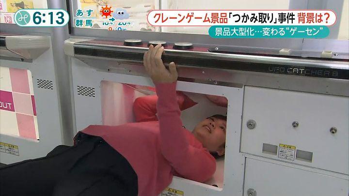 takeuchi20160114_10.jpg