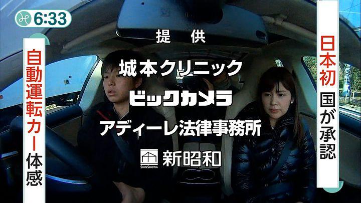 takeuchi20160115_01.jpg