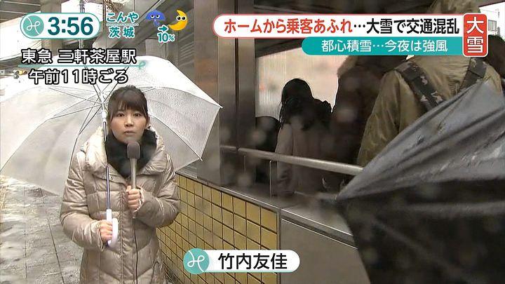 takeuchi20160118_01.jpg