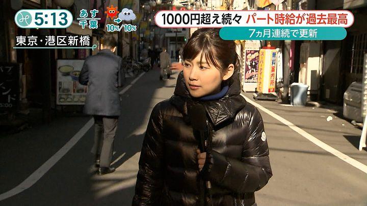 takeuchi20160120_01.jpg