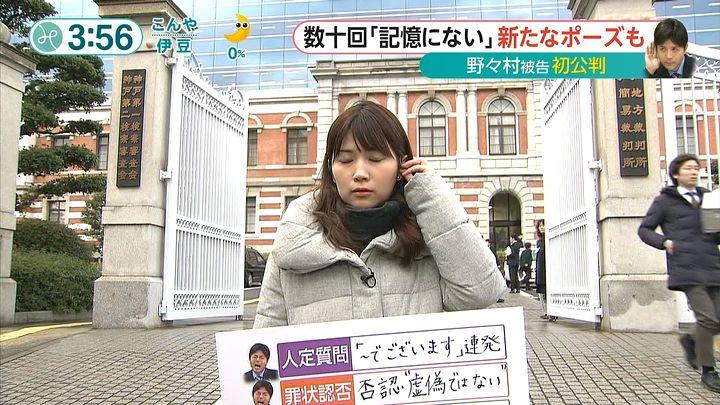 takeuchi20160126_02.jpg